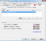 【ASUS】ノートPCのタッチパッドを無効化する方法